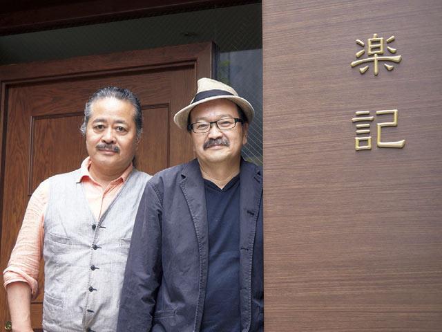 オープン以来連日満席が続く、香港の究極グルメを提供する店『楽記』