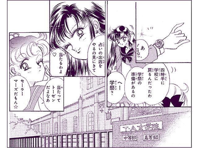 武内直子 お嬢様
