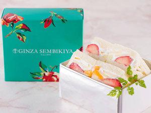 パティスリー銀座千疋屋 GINZA SIX店/GINZA SIX - 銀座/ケーキ ...