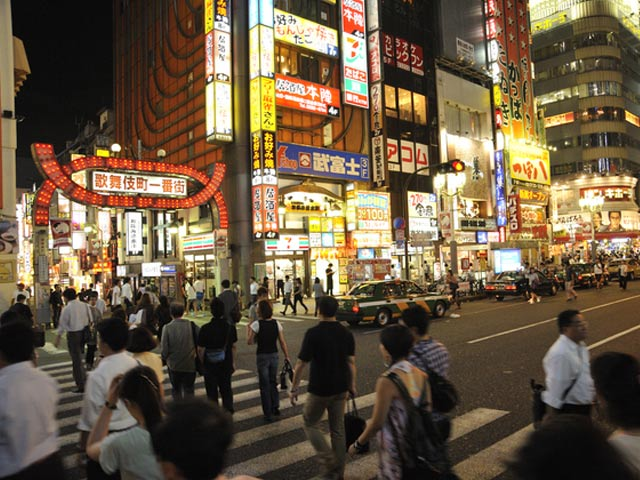 東京で田舎の地域はどこ?東京23区内に無人駅!通 …